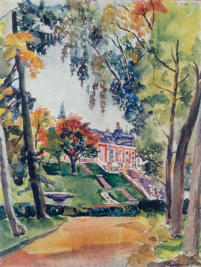 Peterhof, 1931
