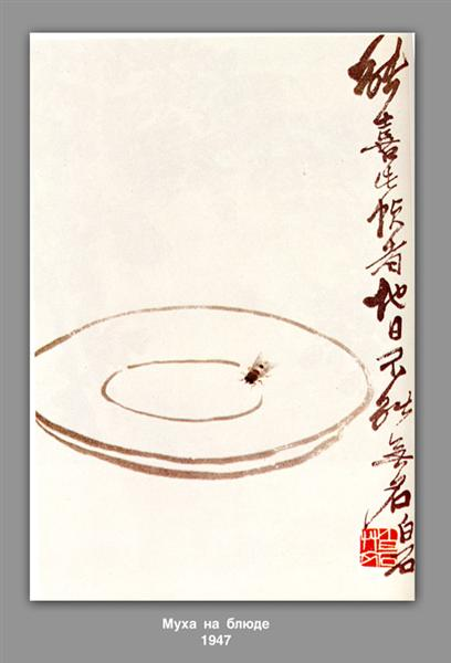 Fly on a platter, 1947 - Qi Baishi