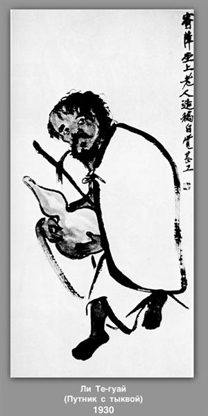 Lee Tae-Guay (Wayfarer with pumpkin), 1930 - Qi Baishi