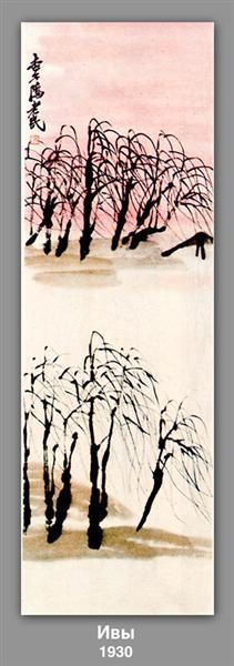 Willows, 1930 - Qi Baishi