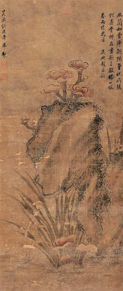 群仙共寿 - Qian Xuan