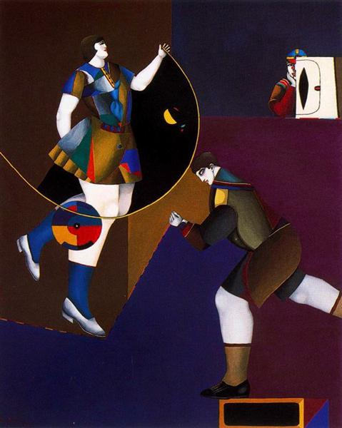 The Secret, 1960 - Richard Lindner