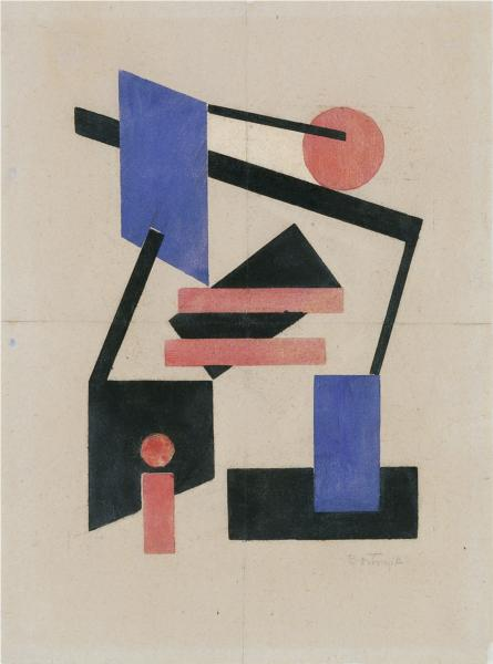 Composition II, Pink and Blue, 1921 - Sandor Bortnyik