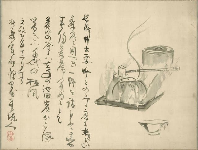 ChaNoYu - Sengai