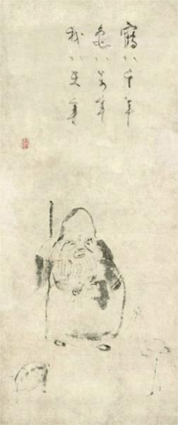 unknown title - Sengai