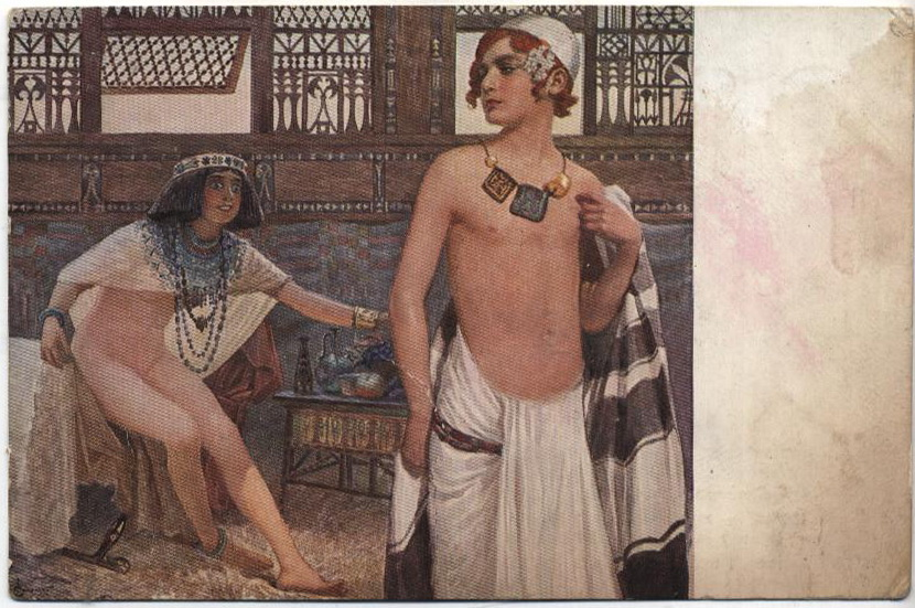 an analysis of the joseph and potiphars wife in the bible The story of joseph and potiphar's wife is in genesis 39  potiphar's wife relate  intertextually to other stories of women in the hebrew bible.