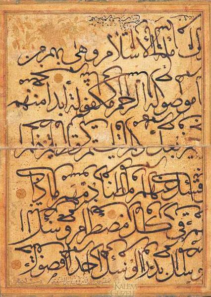 Sülüs Karalama - Sheikh Hamdullah