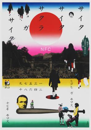 NFC, 1997 - Tadanori Yokoo
