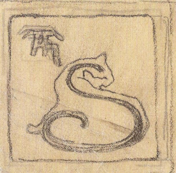 Cat Monogram - Theophile Steinlen