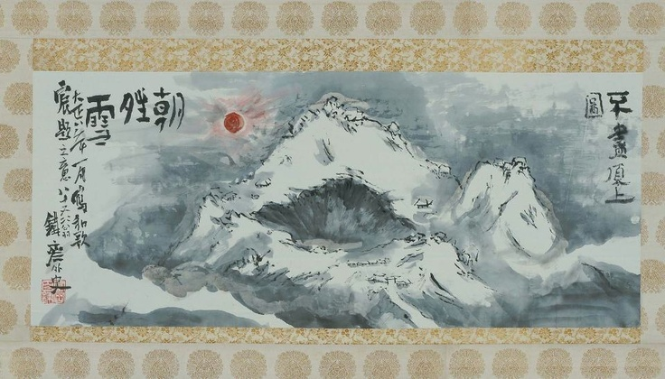 Clearing Weather after Snow on Summit of Mt. Fuji, 1919 - Tomioka Tessai