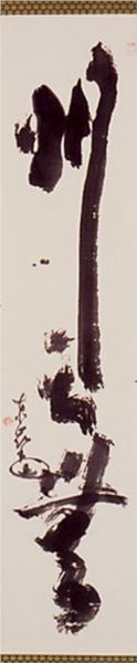 Calligraphy - Enji Torei