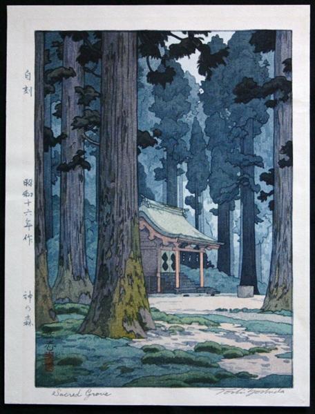 Sacred Grove, 1941 - Toshi Yoshida