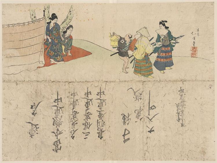 Cherry blossom viewing during the Genroku period, 1830 - Hokkei
