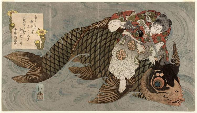 Oniwakamaru and the Giant Carp, 1835 - Toyota Hokkei