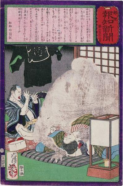 The black monster attacking the wife of a carpe - Tsukioka Yoshitoshi