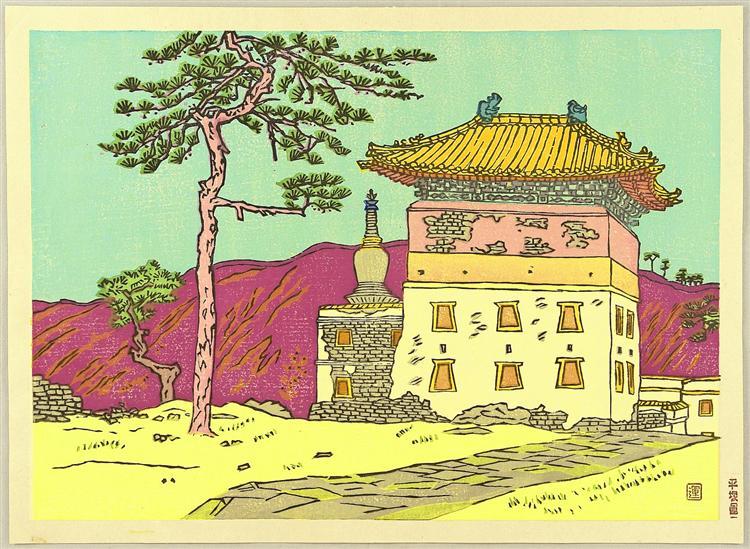 Potara Mausoleum at Shotoku, 1948 - Unichi Hiratsuka