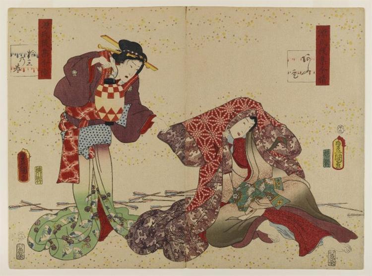 Genji - Utagawa Kunisada