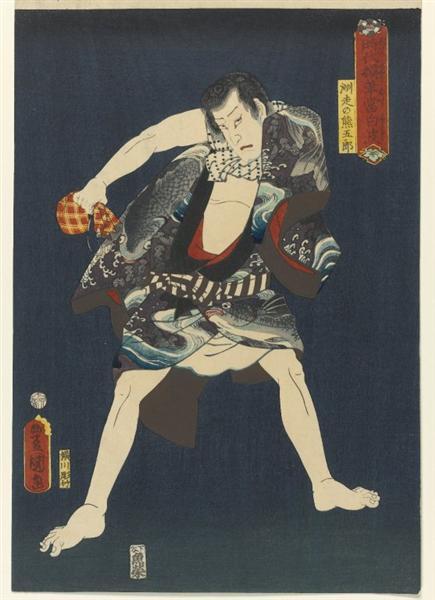 The Actor Ichikawa Kodanji IV as Subashiri no Kumagoro - Utagawa Kunisada