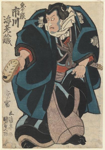 The Actor in the Ichikawa Family - Utagawa Kunisada