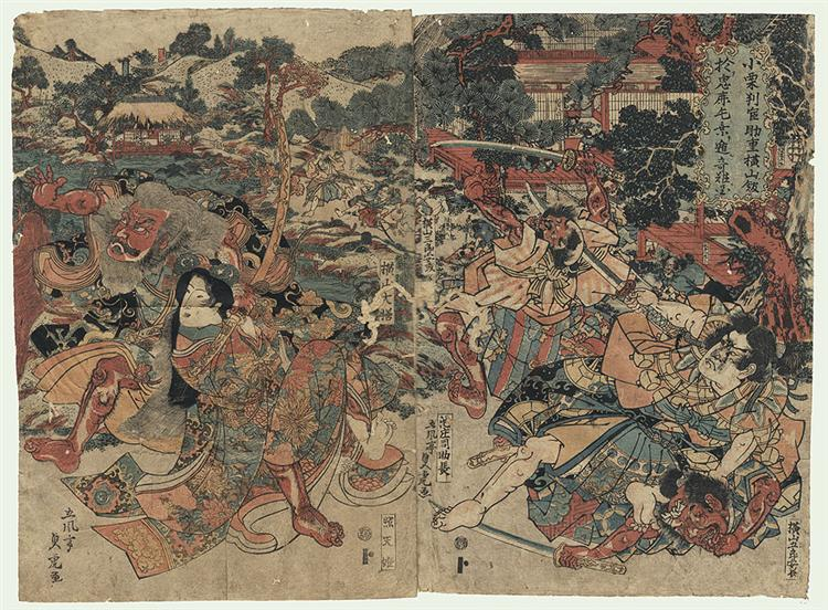 Oguri Hangan Sukeshige en Battle - Utagawa Sadatora