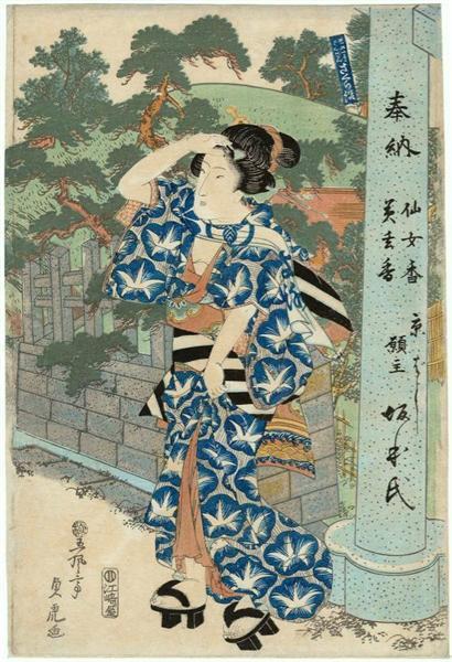 La visita a un santuario de las mujeres - Utagawa Sadatora