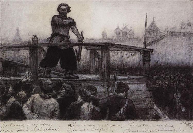 Executioner, 1891 - Vasily Surikov