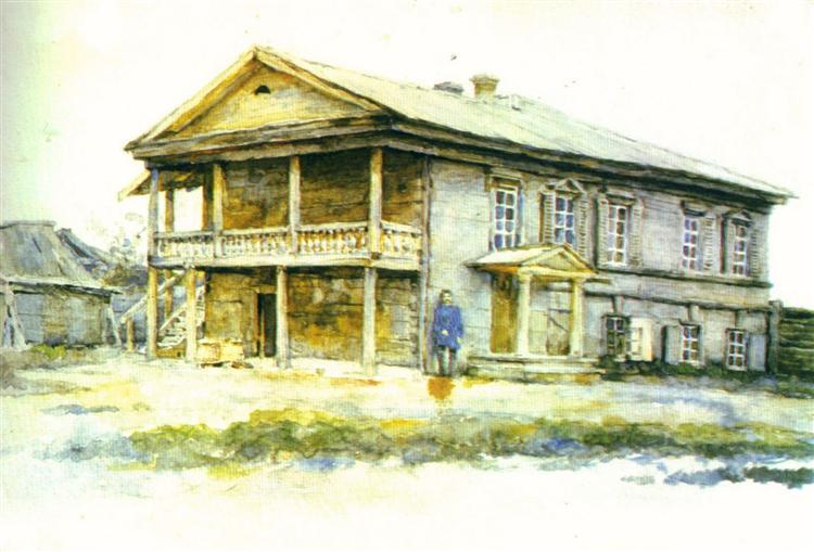 House of Surikov family in Krasnoyarsk, 1890 - Vasily Surikov