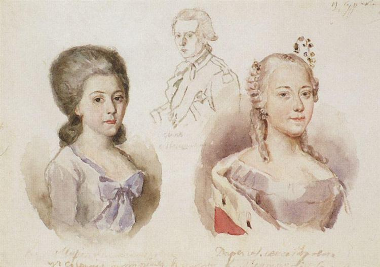 Portraits of Menshikov family, 1882 - Vasily Surikov