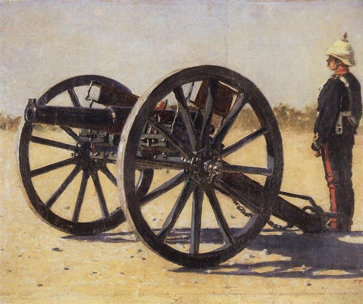 Cannon, 1882 - 1883 - Vasily Vereshchagin
