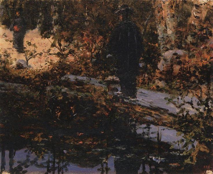 In the park - Vasily Vereshchagin