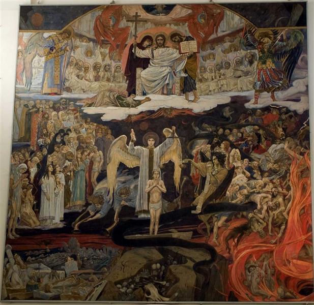 The Last Judgement, 1904 - Viktor Vasnetsov