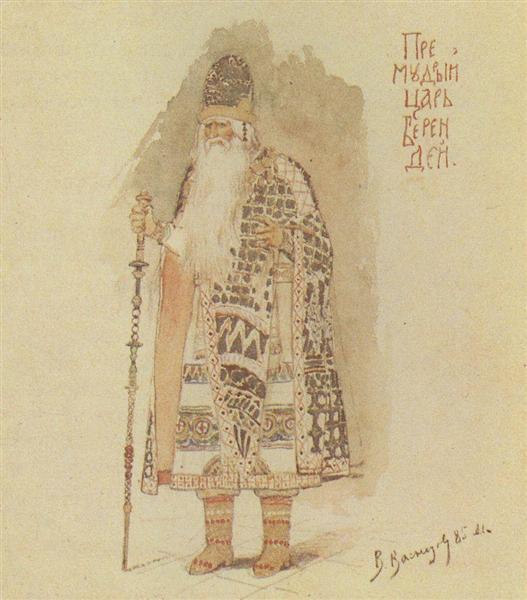 Wise King Berendey, 1885 - Віктор Васнецов