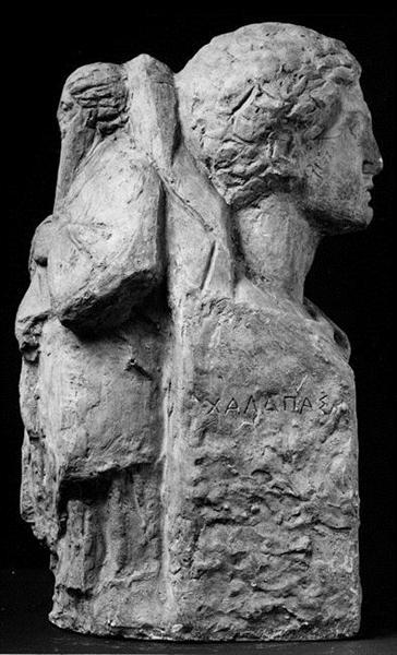 St. Haralambos and Mercury, 1925 - Yannoulis Chalepas