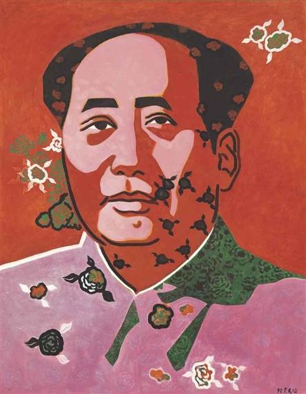 Mao Image in Rose, 1992 - Yu Youhan